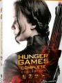 Hunger games Complete Collection